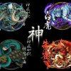 The Symbolism of Animals in Chinese Mythology