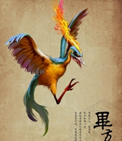 bifang The Symbolism of Animals in Chinese Mythology